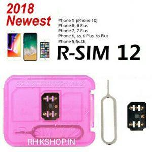 Rsim 12